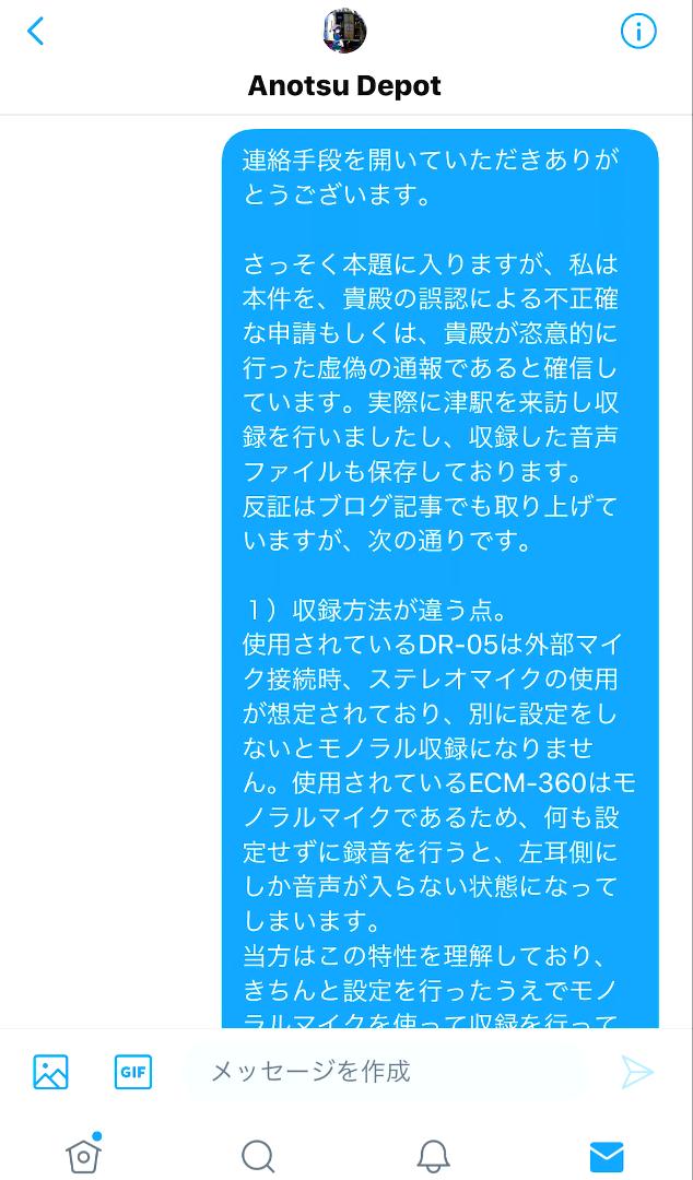 f:id:Yata-Tetsu:20210703013511p:plain