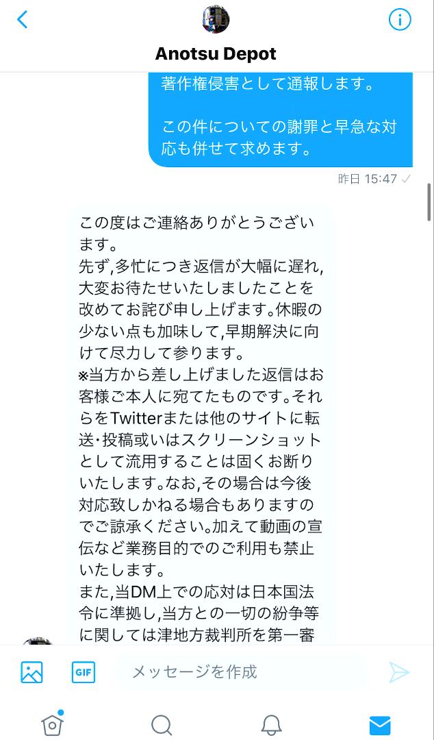 f:id:Yata-Tetsu:20210703013955p:plain