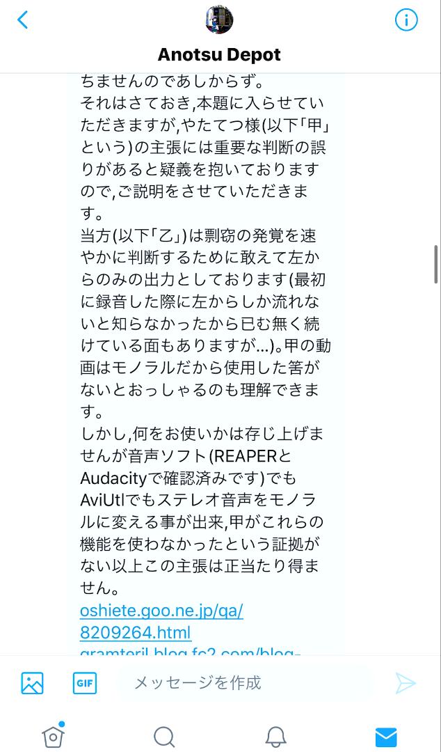 f:id:Yata-Tetsu:20210703015135p:plain