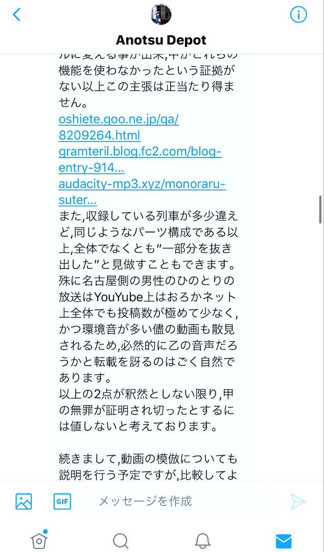 f:id:Yata-Tetsu:20210703015210p:plain
