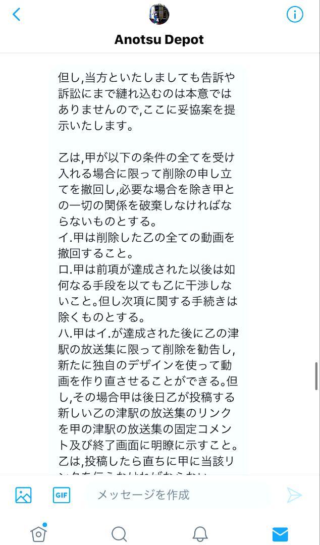 f:id:Yata-Tetsu:20210703021015p:plain