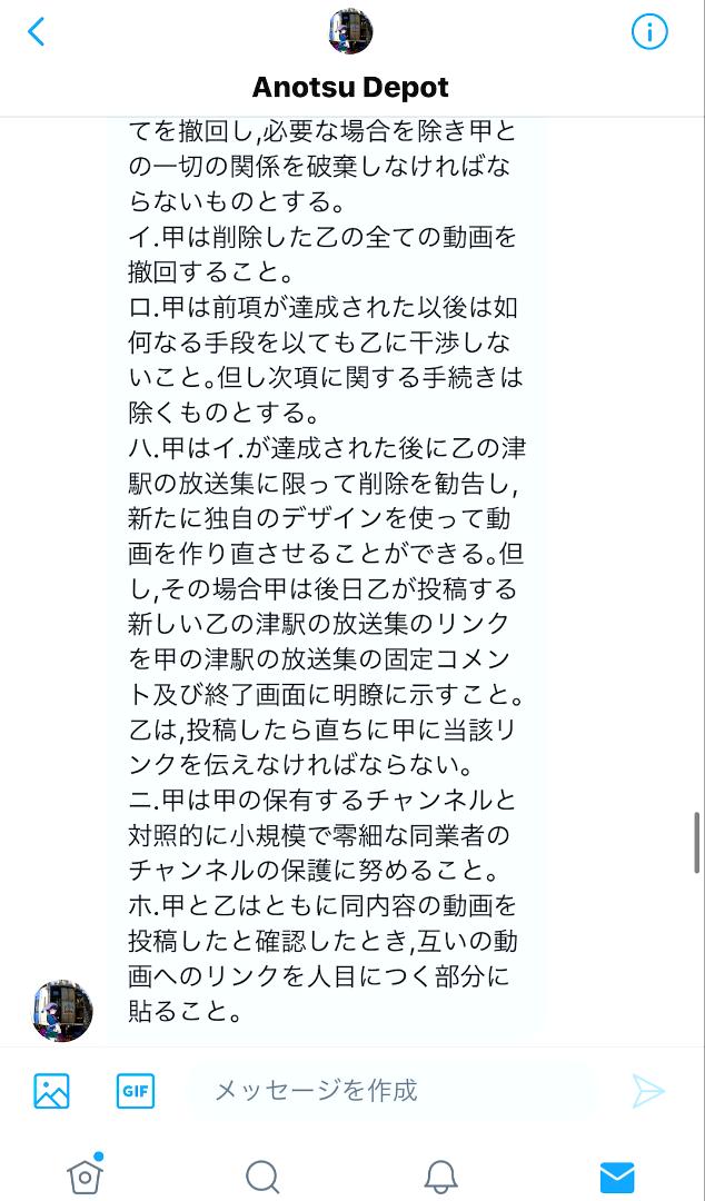 f:id:Yata-Tetsu:20210703021026p:plain