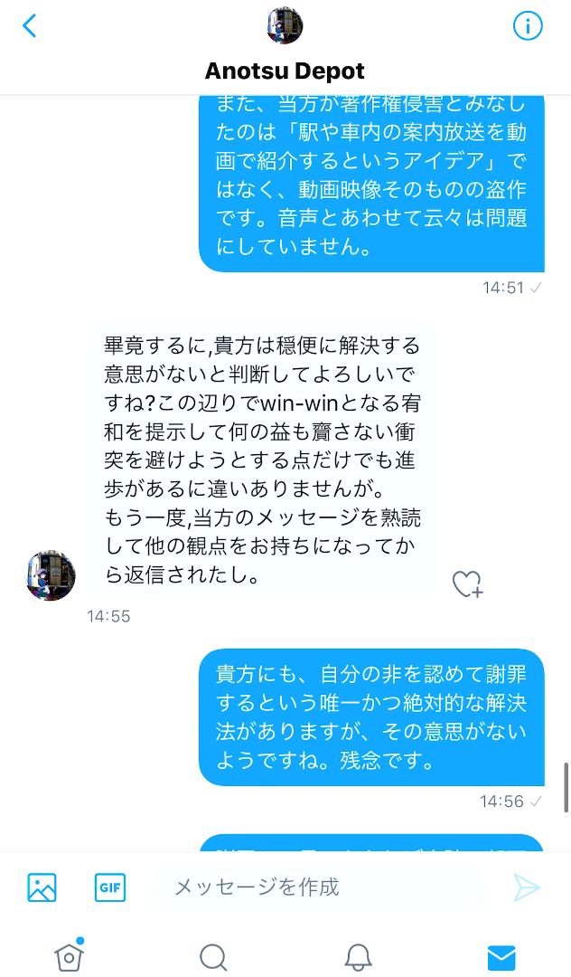 f:id:Yata-Tetsu:20210703021715p:plain
