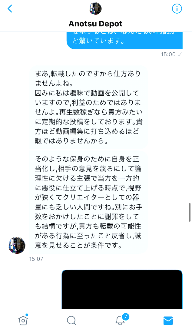 f:id:Yata-Tetsu:20210703022007p:plain