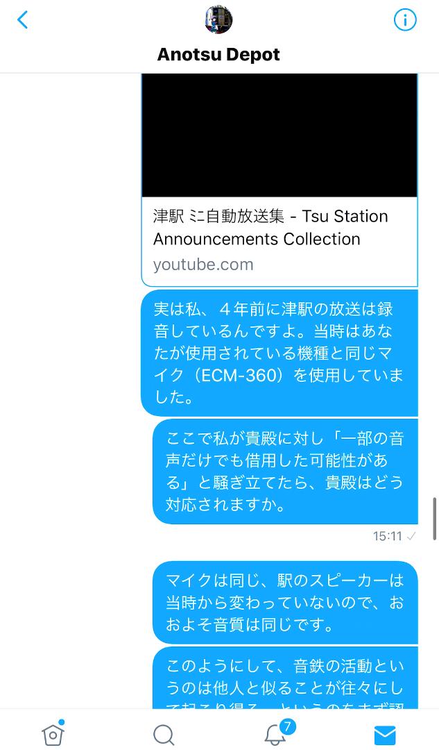 f:id:Yata-Tetsu:20210703022809p:plain