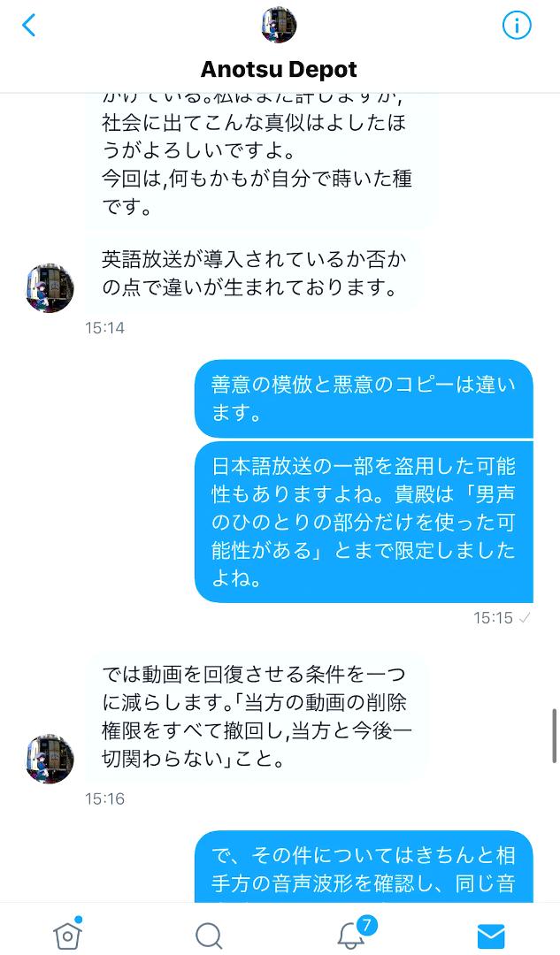 f:id:Yata-Tetsu:20210703022918p:plain