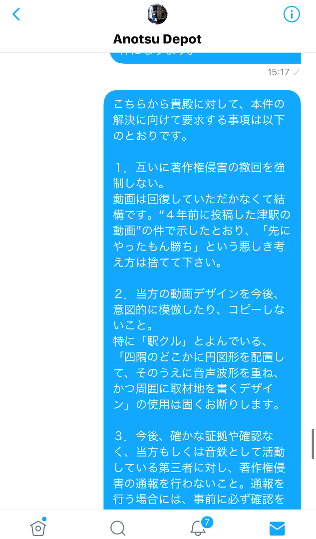 f:id:Yata-Tetsu:20210703023753p:plain