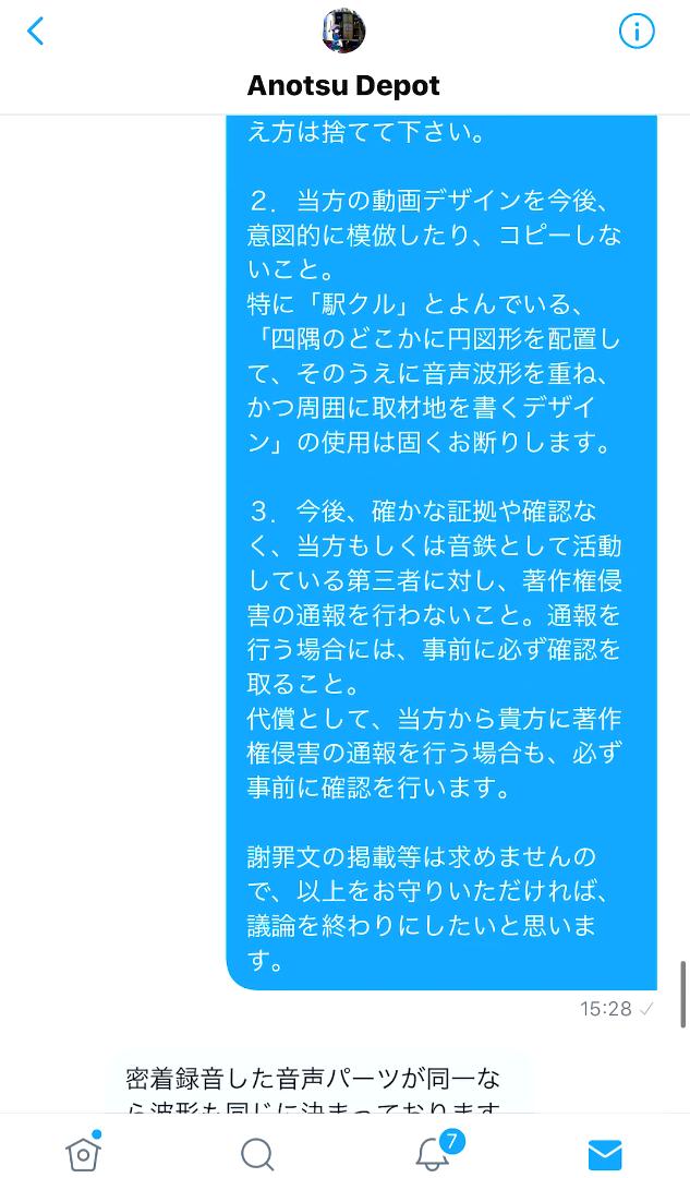 f:id:Yata-Tetsu:20210703023801p:plain