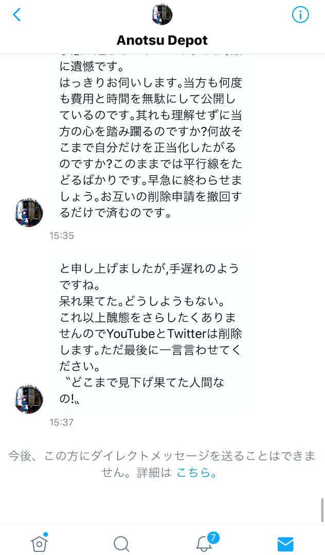 f:id:Yata-Tetsu:20210703024826p:plain