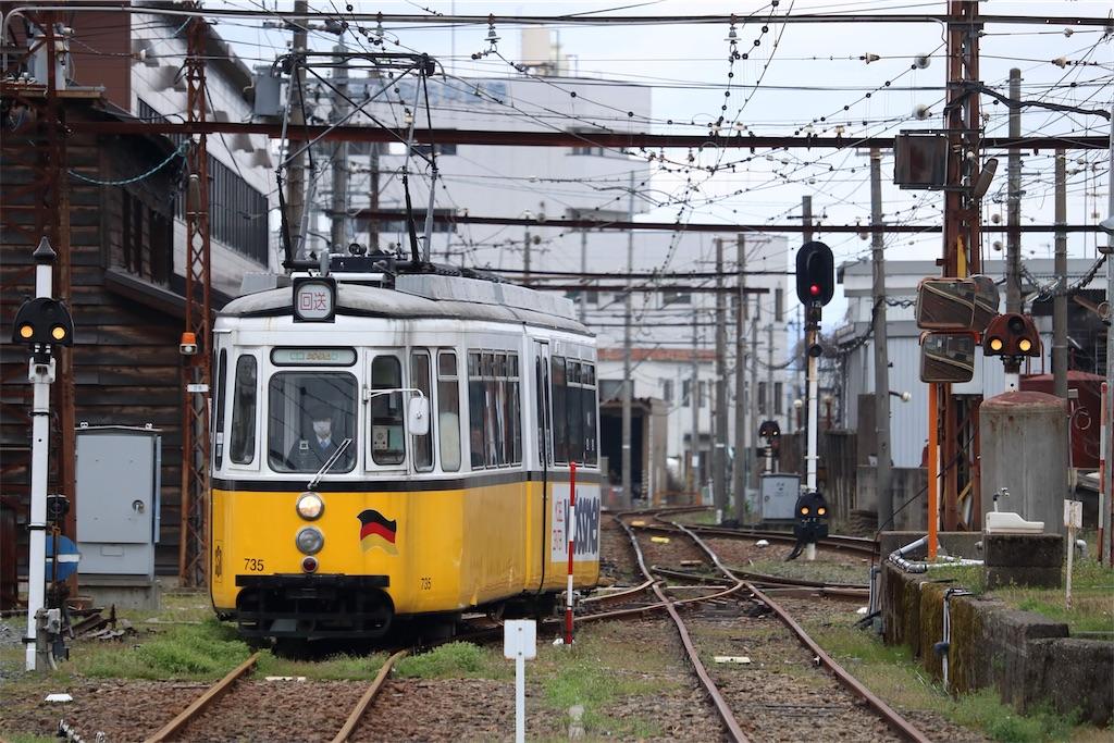 f:id:Yatsuhashi6014:20200331011321j:image