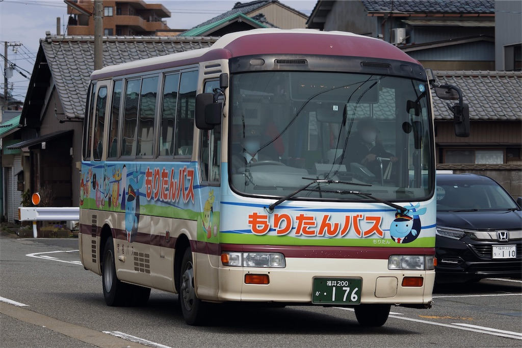 f:id:Yatsuhashi6014:20200331180726j:image