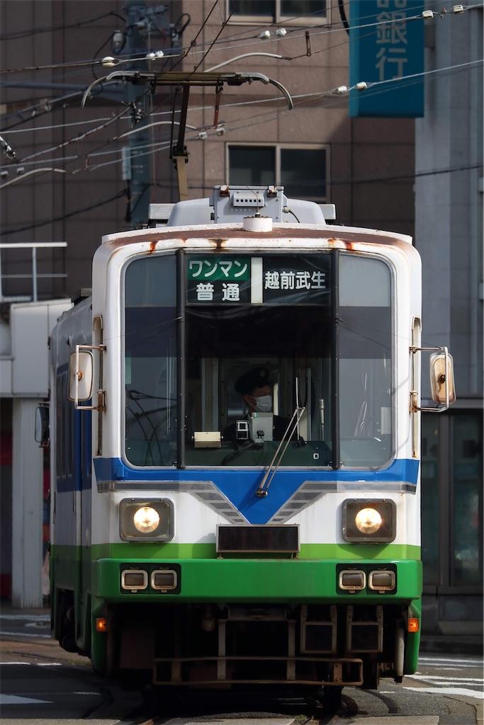 f:id:Yatsuhashi6014:20200331180903j:image