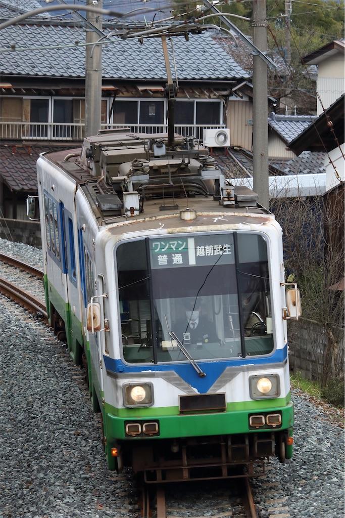 f:id:Yatsuhashi6014:20200331200525j:image