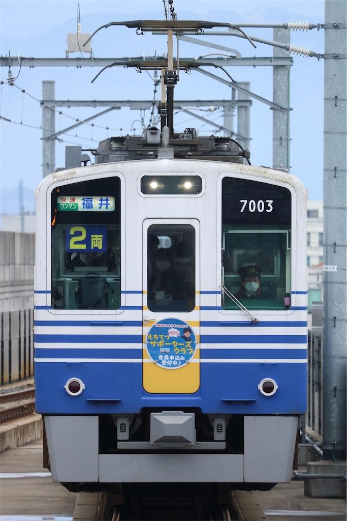 f:id:Yatsuhashi6014:20200331200712j:image