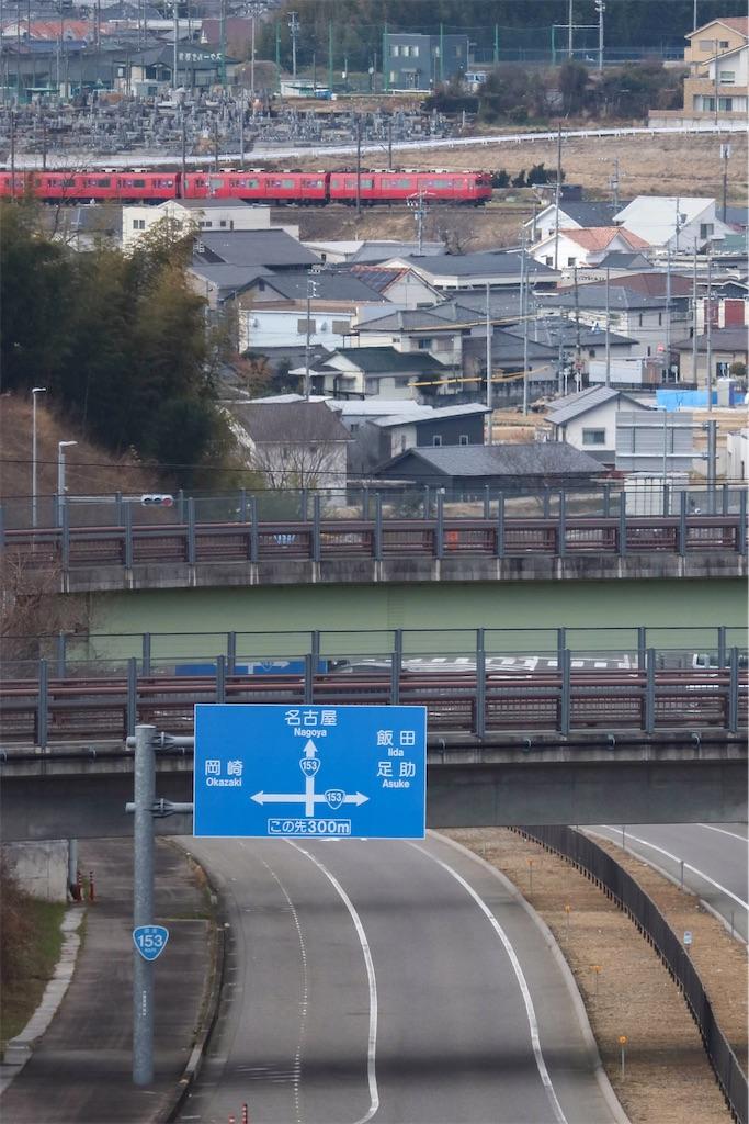 f:id:Yatsuhashi6014:20210216002926j:image