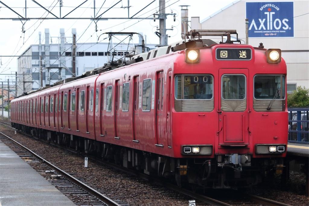 f:id:Yatsuhashi6014:20210616221513j:image