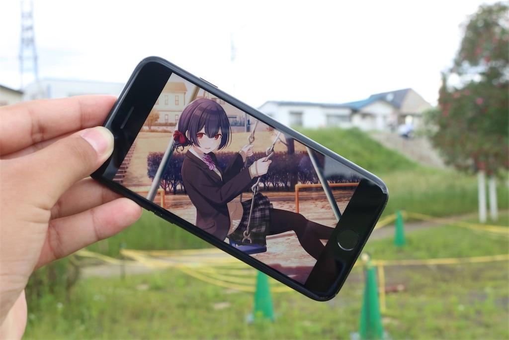 f:id:Yatsuhashi6014:20210621154531j:image