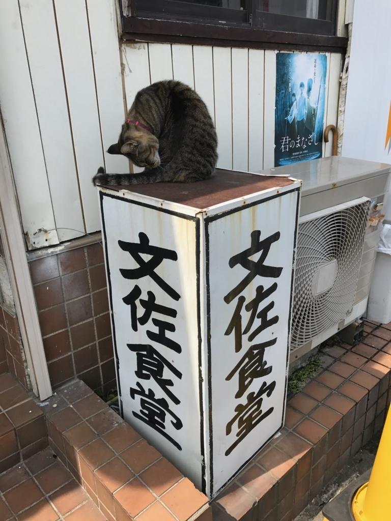 f:id:Yattomo:20170821132435j:plain