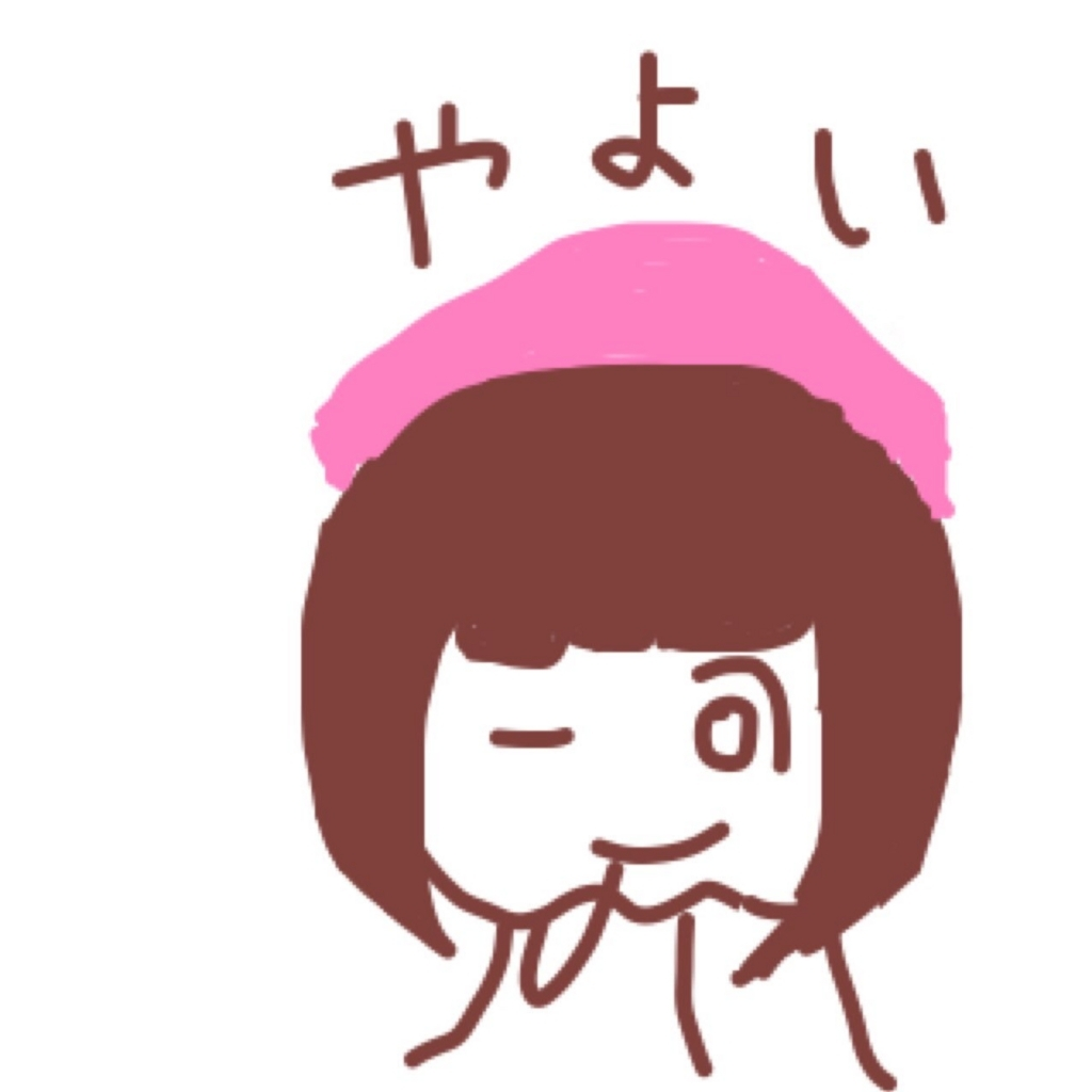 f:id:Yayoi_F_0764:20180212050107j:plain