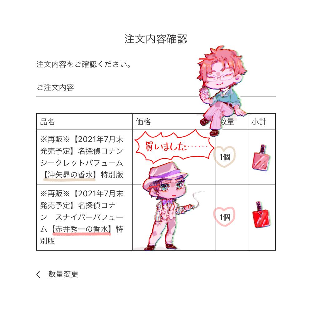 f:id:YellowBus:20210608103557p:plain