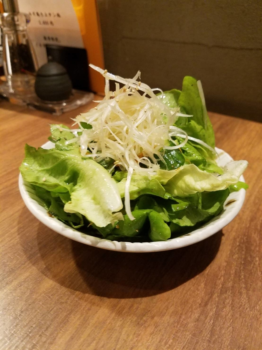 青一サラダ