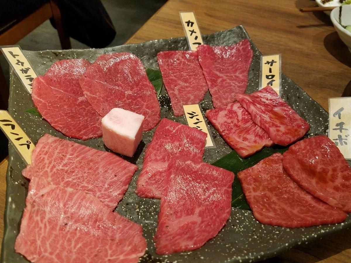 青一お肉の盛り合わせ