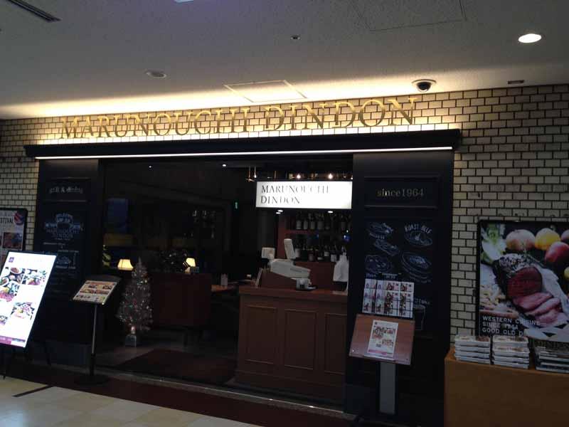 丸の内 DINDON 新青山ビル店の外観