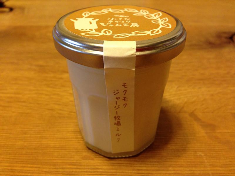 モクモクファームのミルクジャム