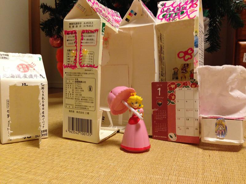 ピーチ姫のお家