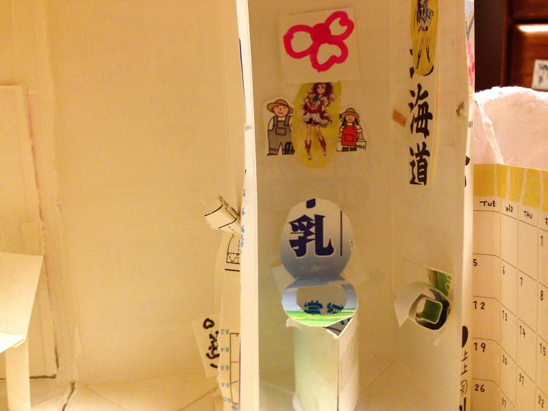 牛乳パックの人形のお家のトイレ