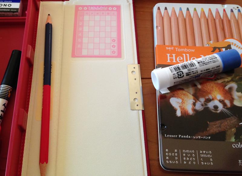 小学校に向けた入学準備:文房具