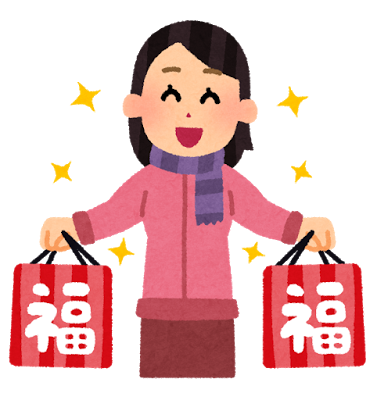 f:id:YenTame_Station:20161215174412p:plain
