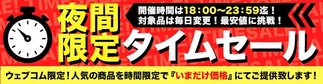 f:id:YenTame_Station:20161220162322j:plain