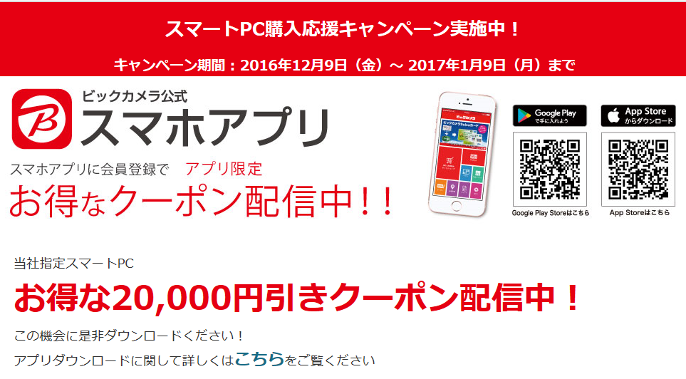 f:id:YenTame_Station:20161220162502p:plain