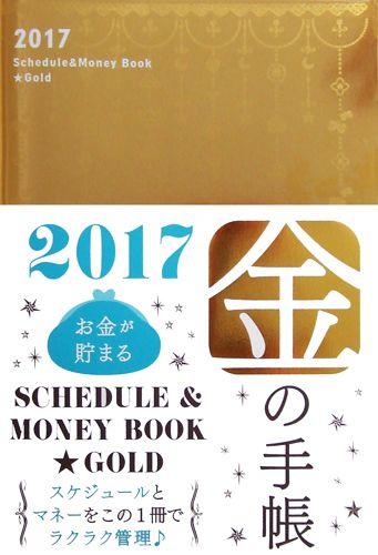 f:id:YenTame_Station:20170124161047j:plain