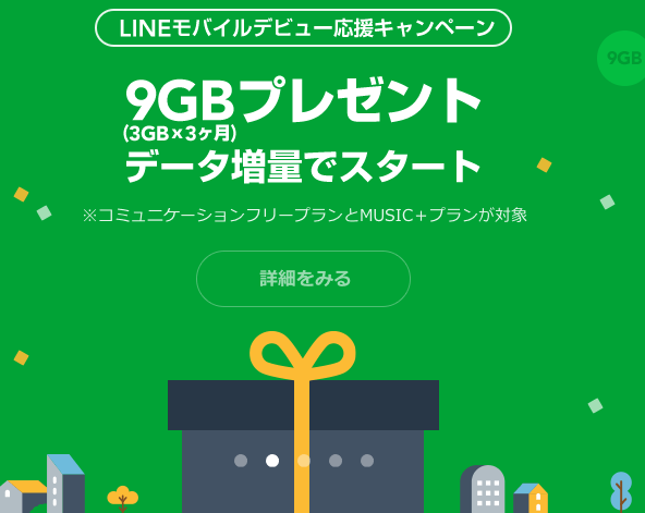 f:id:YenTame_Station:20170130143920p:plain