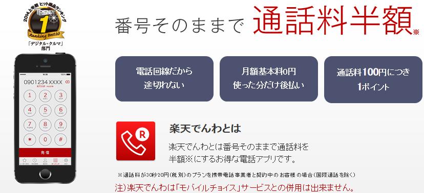 f:id:YenTame_Station:20170130173807p:plain