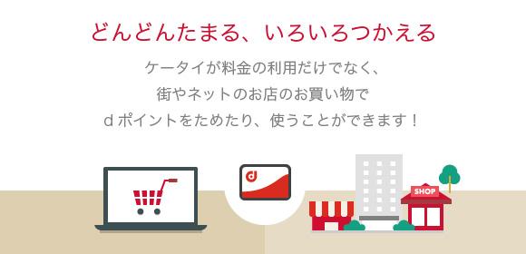 f:id:YenTame_Station:20170130174328j:plain