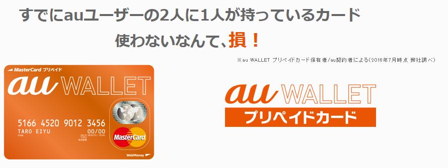f:id:YenTame_Station:20170130174400p:plain