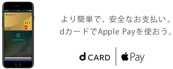 f:id:YenTame_Station:20170203151121p:plain