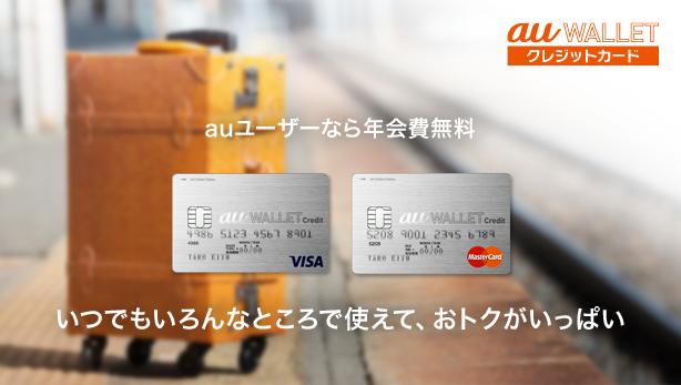 f:id:YenTame_Station:20170203151229p:plain