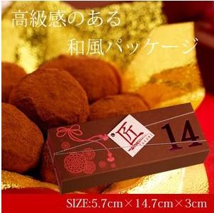 f:id:YenTame_Station:20170209171808j:plain