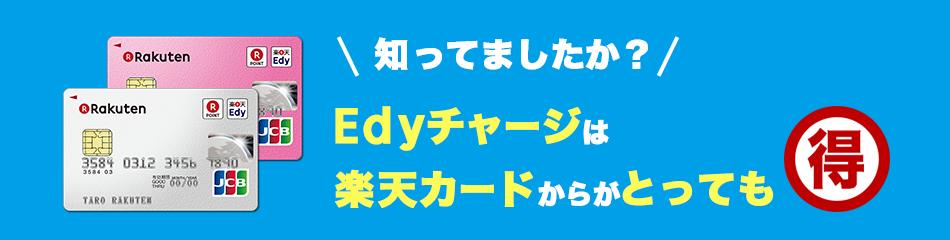 f:id:YenTame_Station:20170217153823p:plain