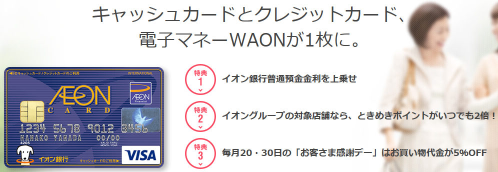 f:id:YenTame_Station:20170217154448p:plain