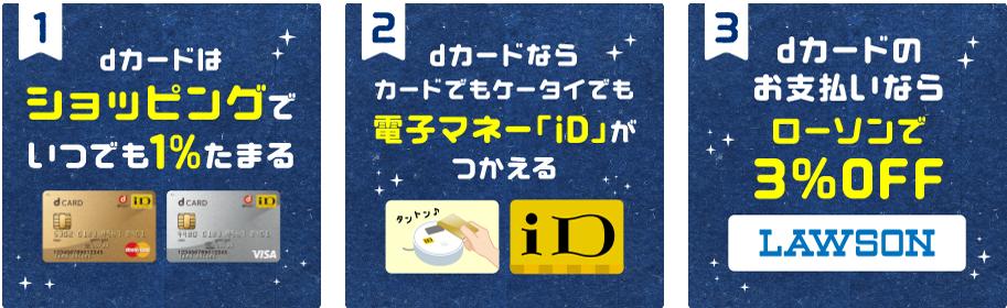 f:id:YenTame_Station:20170217155025p:plain