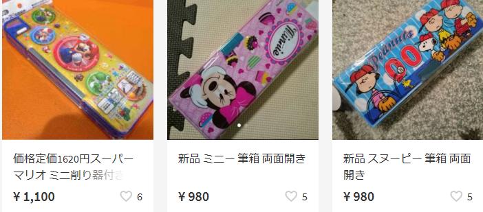 f:id:YenTame_Station:20170218170419p:plain