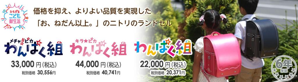 f:id:YenTame_Station:20170218170646j:plain