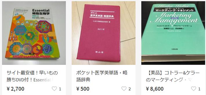 f:id:YenTame_Station:20170218174145p:plain