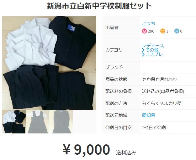 f:id:YenTame_Station:20170218174618p:plain