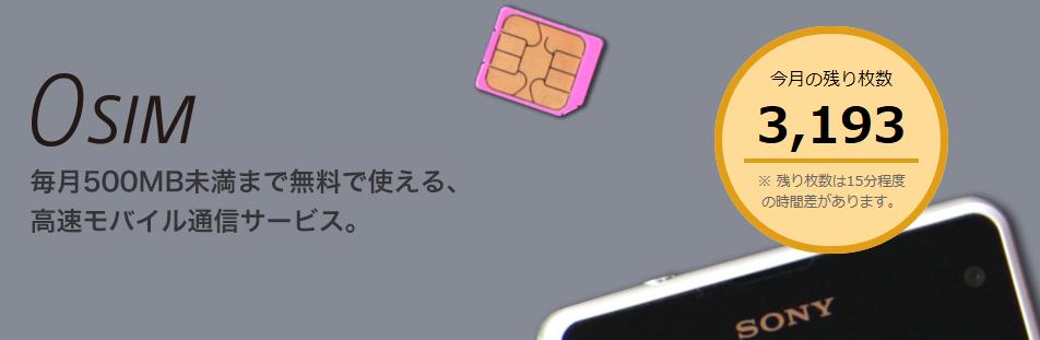 f:id:YenTame_Station:20170223110542p:plain